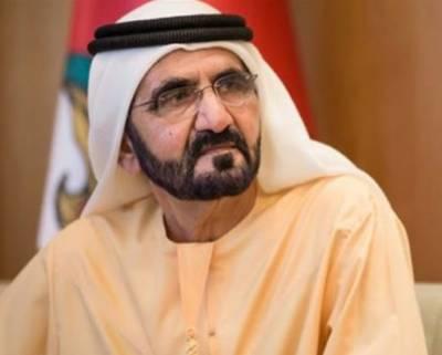 شیخ محمد بن راشد المختوم آج اپنی سالگرہ منا رہے ہیں