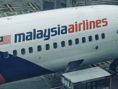 3 سال قبل گم ہونے والے ملائیشین طیارے MH370 کا ملبہ بالآخر سمندر سے بہہ کر ساحل پر آگیا، کس ملک کے ساحل سے ملا؟ جان کر آپ کی حیرت کی انتہا نہ رہے گی