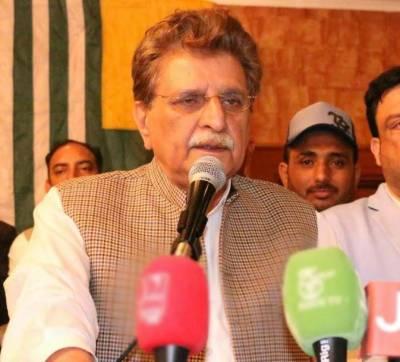 نواز شریف کواقتدار سے ہٹایا گیا تو کشمیر کاز بری طرح متاثر ہوگا:وزیراعظم آزادکشمیر راجہ فاروق حیدر