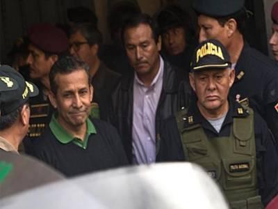 پیرو کے دو سابق صدور کرپشن الزامات پر ایک ہی جیل میں قید