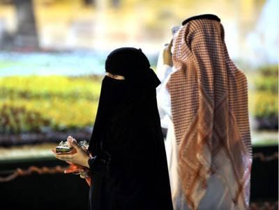 سعودی شہری کہاں سے تعلق رکھنے والی غیر ملکی خواتین کیساتھ سب سے زیادہ شادیاں کرتے ہیں ؟ جواب آپکے تمام اندازے غلط ثابت کر دیگا