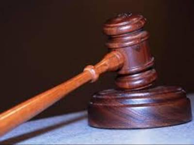 عدالت نے سیکرٹری ویلج کونسل نواز شریف کو عہدے پر بحال کردیا