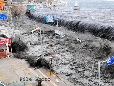 روس میں زلزلے کے جھٹکے محسوس کیے گئے ، سونامی کا خطرہ