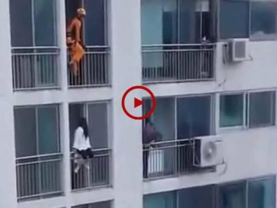 ریسکیو ورکر کی بہادری اور حاضر دماغی نے اس لڑکی کی خودکشی کرنے کی کوشش کو ناکام بنا دیا۔ ویڈیو: محمد امجد۔ اوکاڑہ