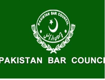 پاکستان بارکونسل کا وزیراعظم،وزیراعلیٰ پنجاب،وزیرخزانہ سے استعفے کا مطالبہ،کل ملک گیر ہڑتال کا اعلان