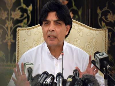 سعد رفیق اور رانا تنویر کا جادو نہ چل سکا، چوہدری نثار علی خان کو منانے کی آخری کوشش بھی ناکام