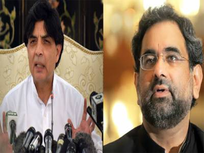 چوہدری نثارکو خواجہ آصف کے وزیر اعظم بننے پر تحفظات ، مجبور کیا گیا تو بیرون ملک چلا جاﺅں گا، شاہد خاقان عباسی سے ملاقات میں اظہار خیال