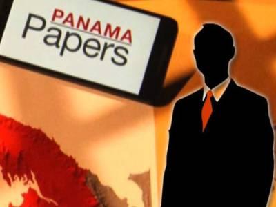 پاناما، بھارت نے 19 ہزار کروڑ روپے کے کالے دھن کا سراغ لگا لیا