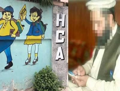 پشاور میں قائم نجی سکول کا پرنسپل ٹیچر ز اور طالبات کیساتھ جنسی زیادتی کے الزام پر گرفتار