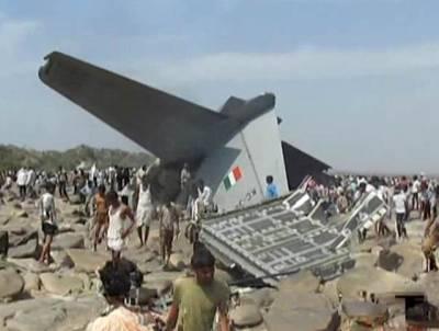 'اس وجہ سے ہمارے 29 طیارے تباہ ہوگئے 'بھارتی حکومت نے اعتراف کرلیا