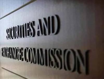قائم مقام چیئرمین ایس ای سی پی ،وزارت خزانہ نے ظفر عبد اللہ کی تعیناتی کا نوٹیفکیشن وزارت قانون کو بھجوا دیا