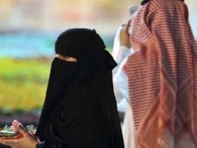 'سعودی خواتین میں اب یہ روایت زور پکڑرہی ہے کہ طلاق کے فوراً بعد وہ لوگوں کو گھر بلاتی ہیں اور۔۔۔' سعودی اخبار نے ایسا انکشاف کردیا کہ جان کر آپ کا بھی منہ کھلا کا کھلا رہ جائے گا