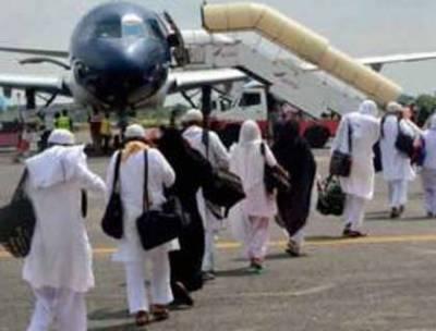 حج آپریشن شروع، اسلام آباد سے پہلی پرواز 300 سے زائد عازمین کو لے کر مدینہ منورہ روانہ