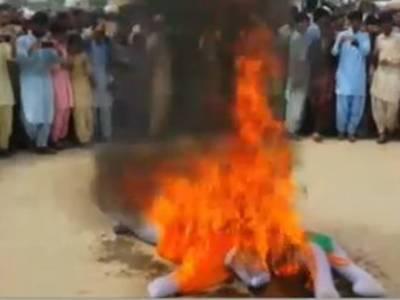 مودی اور براہمداغ کے خلاف بلوچ سڑکوں پر نکل آئے، ڈیرہ بگٹی میں دھرنا