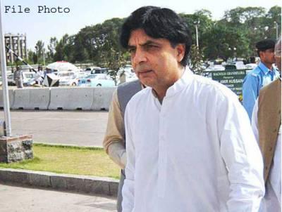 وزیر داخلہ چودھری نثار علی خان پنجاب ہاﺅس پہنچ گئے