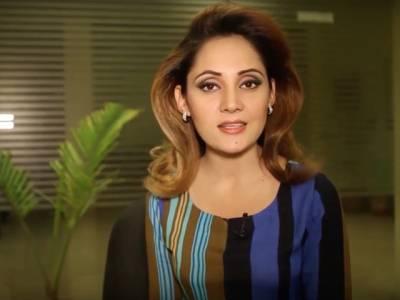 پاکستان کی معروف ترین اینکرپرسن نے کمسن گھریلو ملازمہ کے ساتھ ایسا سلو ک کردیا کہ آپ طیبہ تشدد کیس بھول جائیں گے ،ملزمہ کی والدہ کو دھمکیاں دینے کی کال ریکارڈنگ بھی سامنے آگئی