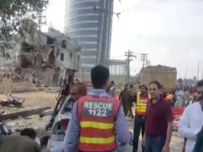 لاہور دھماکے کے نتیجے میں ہونے ہونے والے جانی نقصان پر سیاسی جماعتوں کے رہنماﺅں کا اظہار افسوس