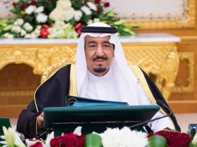 سعودی عرب نے امریکہ کا تیل 'بند' کردیا کیونکہ۔۔۔