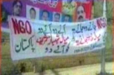 'میاں صاحب جانے دو شہبازشریف کو آنے دو '،لاہور میں یہ بینرز کس نے لگوائے ،جان کر آپ کو بھی ہنسی آجائے گی