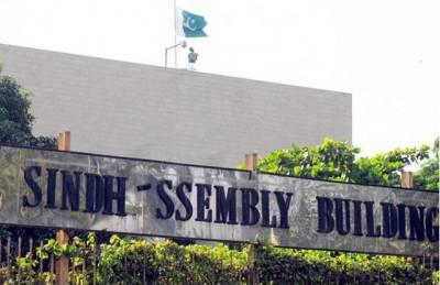 سندھ اسمبلی اجلاس،نیب آرڈینس2000بل دوبارہ منظور