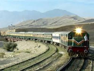 پاکستان ریلویز میں مختلف شعبہ جات کے گریڈ19اور20کے متعددافسران کے تقرروتبادلے