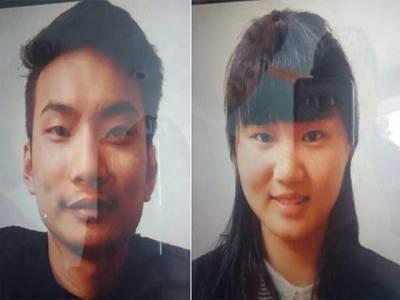 چینی باشندوں کے کوئٹہ سے اغوا کامعاملہ،تحقیقاتی رپورٹ وزیرداخلہ کو پیش