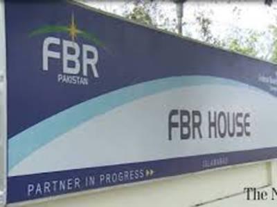 ایف بی آر نے مہنگے تحفے دینے والوں کونوٹسز جاری کر دیئے ،گزشتہ برس 102 ارب روپے کے تحائف دیئے گئے