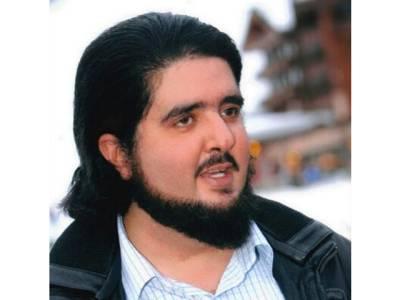 سعودی شہزادے نے متحدہ عرب امارات کو زوردار جھٹکادیدیا