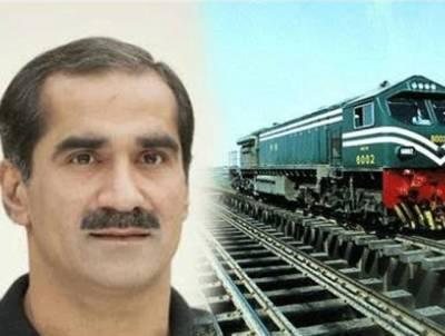 سعد رفیق نے پٹرول بحران پر قابو پانے کیلئے ٹرین سروس فراہم کرنے کی پیشکش کر دی