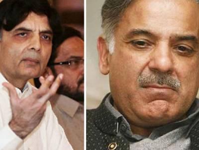 وزیر اعلیٰ پنجاب شہبازشریف چودھری نثار سے ملاقات کیلئے پنجاب ہاﺅس پہنچ گئے