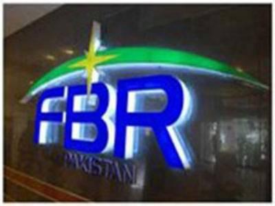 تحائف کی مد میں مبینہ طور پر 102 ارب روپے کی منی لانڈرنگ، فیڈرل بورڈ آف ریونیو نے 2 ہزار 7 سو 85 پاکستانیوں کو نوٹس جاری کر دیئے