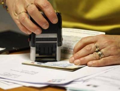 امریکی ویزااپلائی کرنے والے کتنے فیصد پاکستانیوں کی درخواستیں مسترد ہو جاتی ہیں؟ جواب آپکے تمام اندازے غلط ثابت کر دے گا