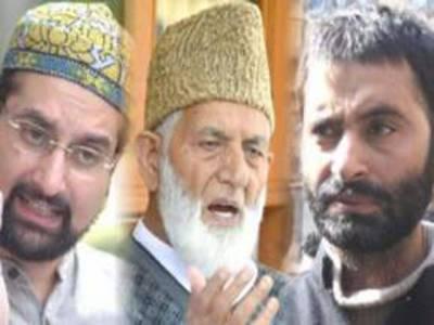 سرینگر ،حریت رہنماؤں کے خلاف کریک ڈاؤن ، یاسین ملک گرفتار، علی گیلانی اور عمر فاروق نظربند