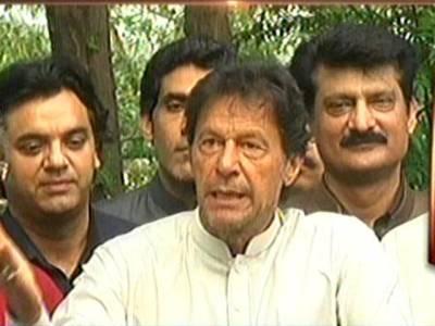 ملک کے حالات کشیدہ ہیں ججز سے گذارش ہے پانامہ کیس کا فیصلہ جلدی سنائیں: عمران خان