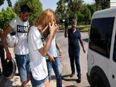ترکی میں مخصوص ٹی شرٹ پہننے پر درجنوں افرادگرفتار