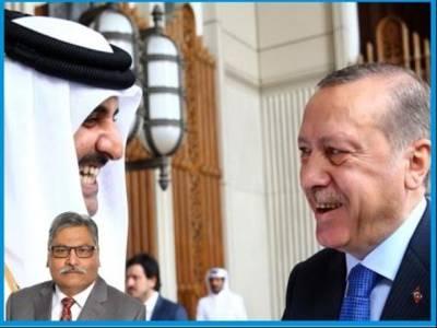 قطر سے قطع تعلقی اور دنیا کا امن
