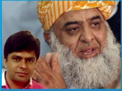 مولانا فضل الرحمان کی جماعت اسلامی کو ''کتاب''میں بند کرنے کی کوشش