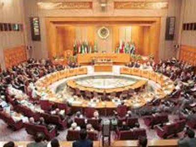 عرب وزرائے خارجہ کا مسجدالاقصیٰ اور مقبوضہ بیت المقدس بارے ہنگامی اجلاس کل ہو گا