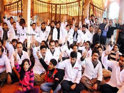 ڈاکٹروں کی ہڑتالیں روکنا ہائیکورٹ کا کام نہیں:درخواست مسترد