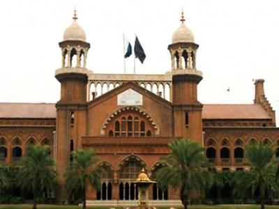نیب آرڈیننس کے ماضی سے اطلاق کو لاہور ہائیکورٹ میں چیلنج کر دیاگیا