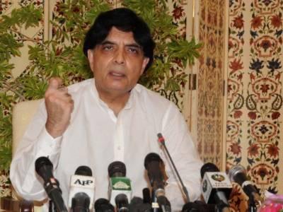 یہ تاثر غلط ہے کہ چوہدری نثار ناراض ہیں اور انہیں منانے کی کوشش کی جارہی ہے :ترجمان وزارت داخلہ