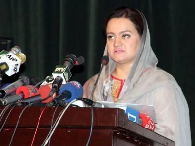سی پیک کا سب سے سے زیادہ فائدہ بلوچستان ہوگا : مریم اورنگزیب
