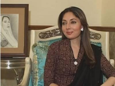 چوہدری نثار علی خان پانامہ کیس کا فیصلہ جانتے ہیں:پیپلز پارٹی رہنما شرمیلا فاروقی