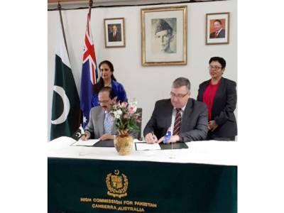 پاکستان اور آسٹریلیا کے درمیان ٹیکنیکل اور ووکیشنل ٹریننگ کے سیکٹر میں تعاون کا معاہدہ طے پاگیا