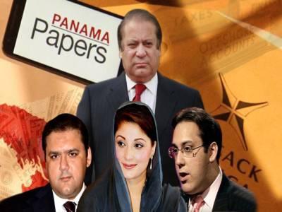 پانامہ کیس کا فیصلہ سننے کون جائے گا ؟سیاسی جماعتوں نے اعلان کردیا