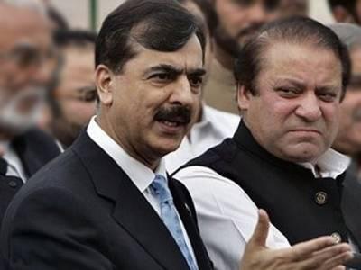 دو وزرائے اعظم کی نااہلی ،ان کی جگہ نئے وزرائے اعظم کا انتخاب ،منگل اور جمعہ کے دنوں کا دلچسپ اتفاق سامنے آگیا