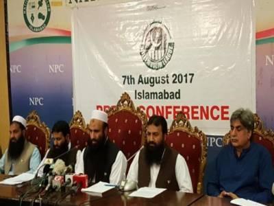 جماعت الدعوة کا ملی مسلم لیگ کے نام سے سیاسی جماعت بنانے کا اعلان