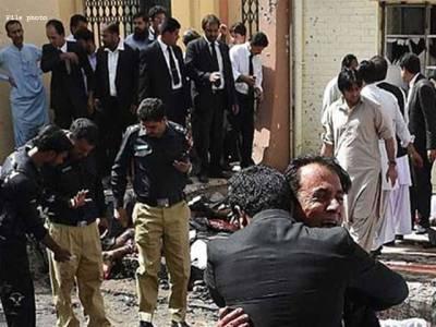 سانحہ سول ہسپتال کوئٹہ کو ایک سال مکمل، وکلا کا بلوچستان بھر میں عدالتی کارروائی کا بائیکاٹ، بار رومز پر سیاہ پرچم آویزاں،تعلیمی اداروں میں عام تعطیل ،شٹرڈاﺅن ہڑتال