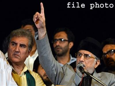 لاہور واپسی کے بعد جہاز سے اترتے ہی طاہر القادری کو عمران خان کا 'تحفہ'مل گیا