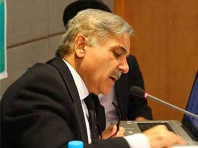 شہباز شریف کے زیر صدارت اجلاس، آﺅٹ فال روڈ دھماکے کی رپورٹ پیش،وزیراعلیٰ کی ملزموں کی جلد گرفتاری کی ہدایت